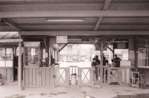 昔ののせでん山下駅
