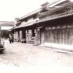 昔の昔の東谷