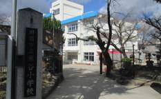 now-higashitani-primary -school