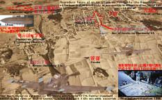 山下空襲P-512nd略英訳0323